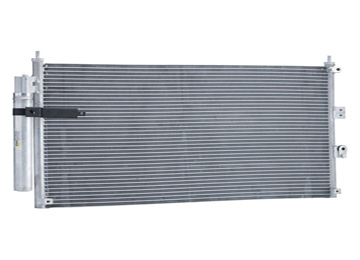 The Purpose Of The Condenser Is To Improve Heat Dissipation